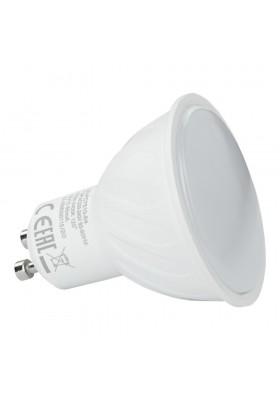 Żarówka LED GU10 7,5W 4000K biały neutralny 8792