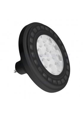 Żarówka ciepła biała GU10 950lm LED 12W